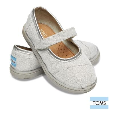 TOMS 亮粉瑪莉珍鞋-幼童款(銀)