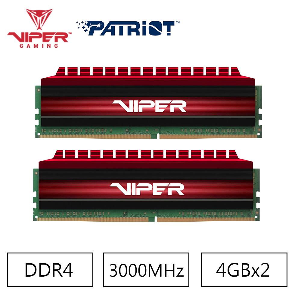 VIPER蟒龍 V4 DDR4 3000 8GB(2x4G)桌上型記憶體