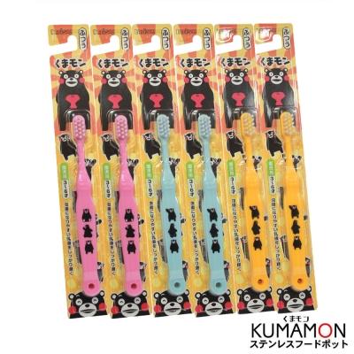 KUMAMON熊本熊 EBISU系列3-6歲兒童牙刷-6入