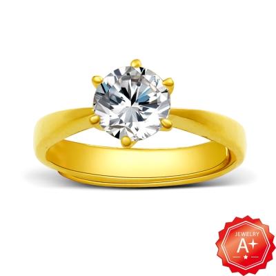 A+ 璀璨永恆 晶鑽黃金女戒 (活動戒圍)