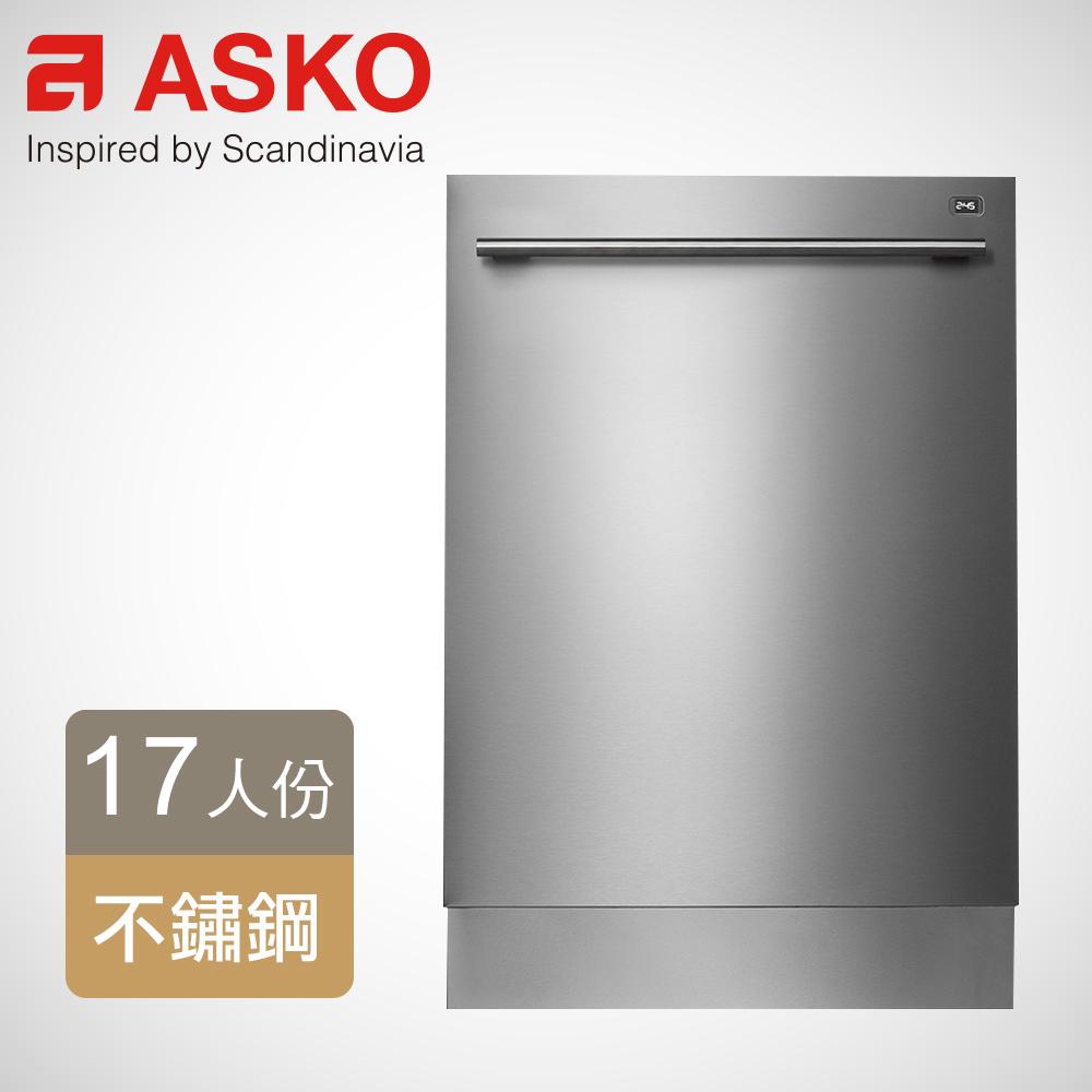 ASKO 瑞典賽寧17人份洗碗機 D5656(不鏽鋼獨立型)