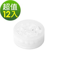 歐奇納 OHKINA 水龍頭三段式節水/防濺淨水過濾器_專用濾心(12入裝)