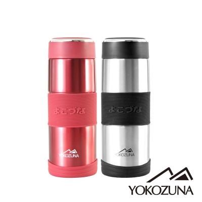 YOKOZUNA 316不鏽鋼活力保溫杯600ML