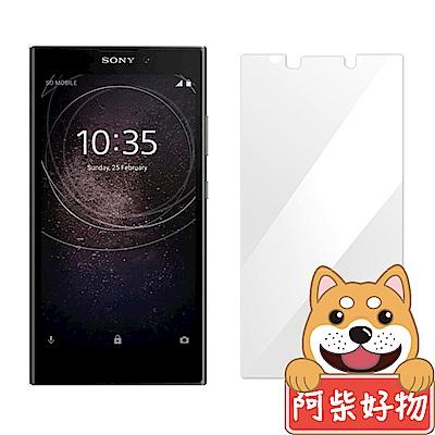 阿柴好物 Sony Xperia L2 9H鋼化玻璃保護貼