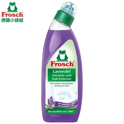 Frosch德國小綠蛙  薰衣草馬桶清潔劑 750ml
