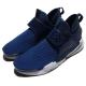Nike-休閒鞋-Sock-Dart-Mid-SE