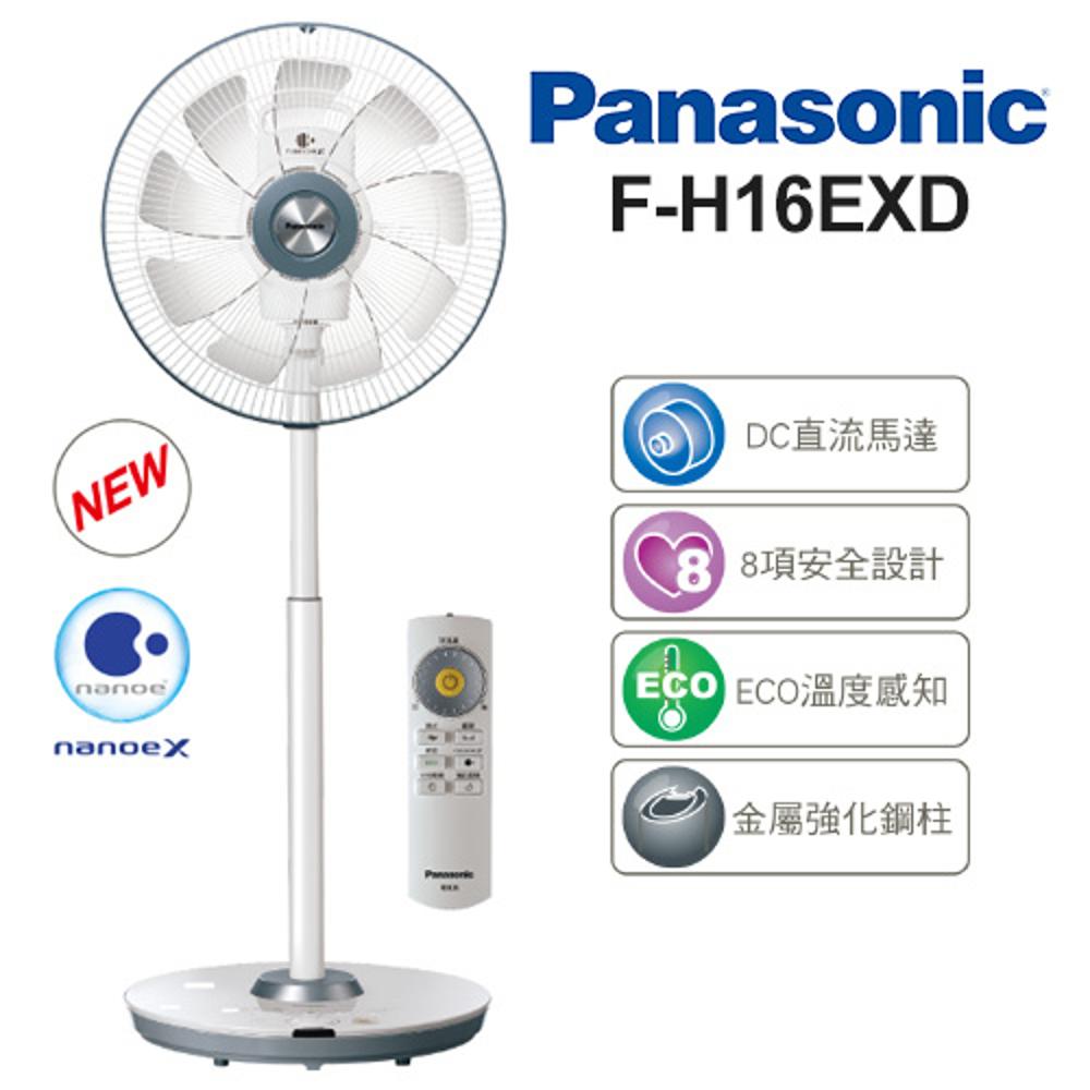Panasonic 國際牌16吋DC直流風扇F-H16EXD 科技灰