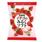 立夢 北海道草莓超軟牛奶糖(300g)