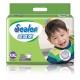 Sealer噓噓樂輕柔乾爽嬰兒紙尿褲XXL號(28片/包) product thumbnail 1