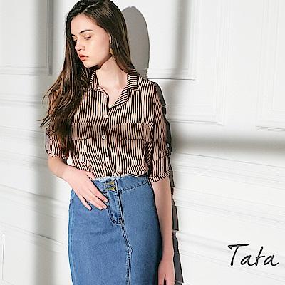 雙口袋不規則下擺條紋上衣 TATA