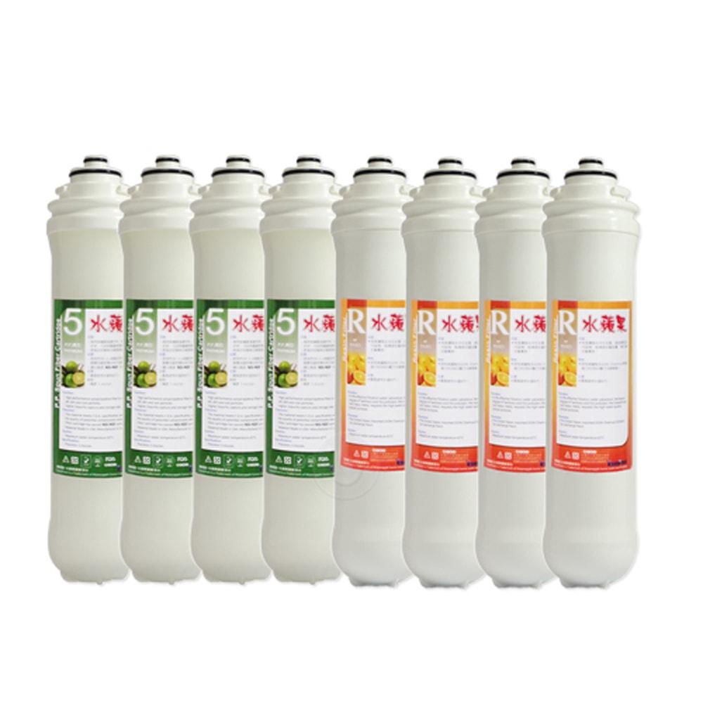 EssenPure水蘋果 便捷式 T98K 5微米PP濾心+樹脂濾心(八支組)
