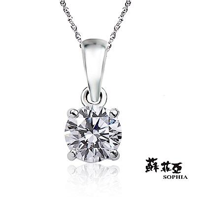 蘇菲亞 SOPHIA - 經典四爪1.00克拉FVS2鉑金鑽石項鍊
