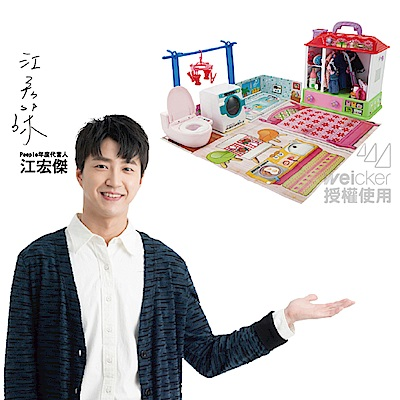 POPO CHAN配件 POPO CHAN/小POPO CHAN衣櫥組合 (3Y+)