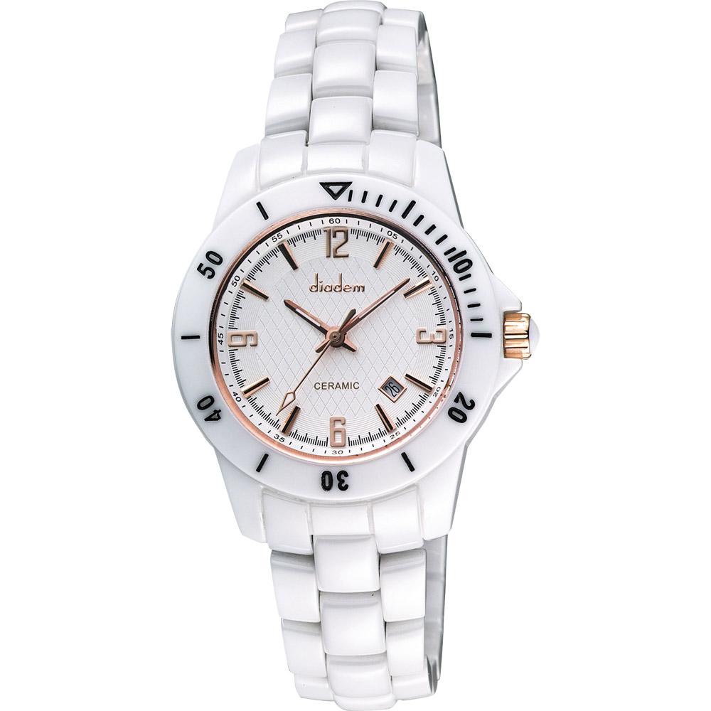 Diadem 黛亞登 菱格紋雅緻陶瓷腕錶-白x玫塊金時標/35mm
