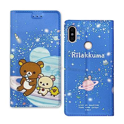 拉拉熊 紅米Note 5 金沙彩繪磁力皮套(星空藍)
