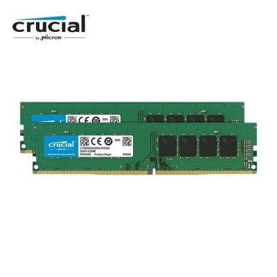 Micron Crucial D4 2666/16G (8G*2)雙通道RAM(原生顆粒)