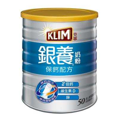 雀巢-克寧銀養奶粉保鈣配方-750g