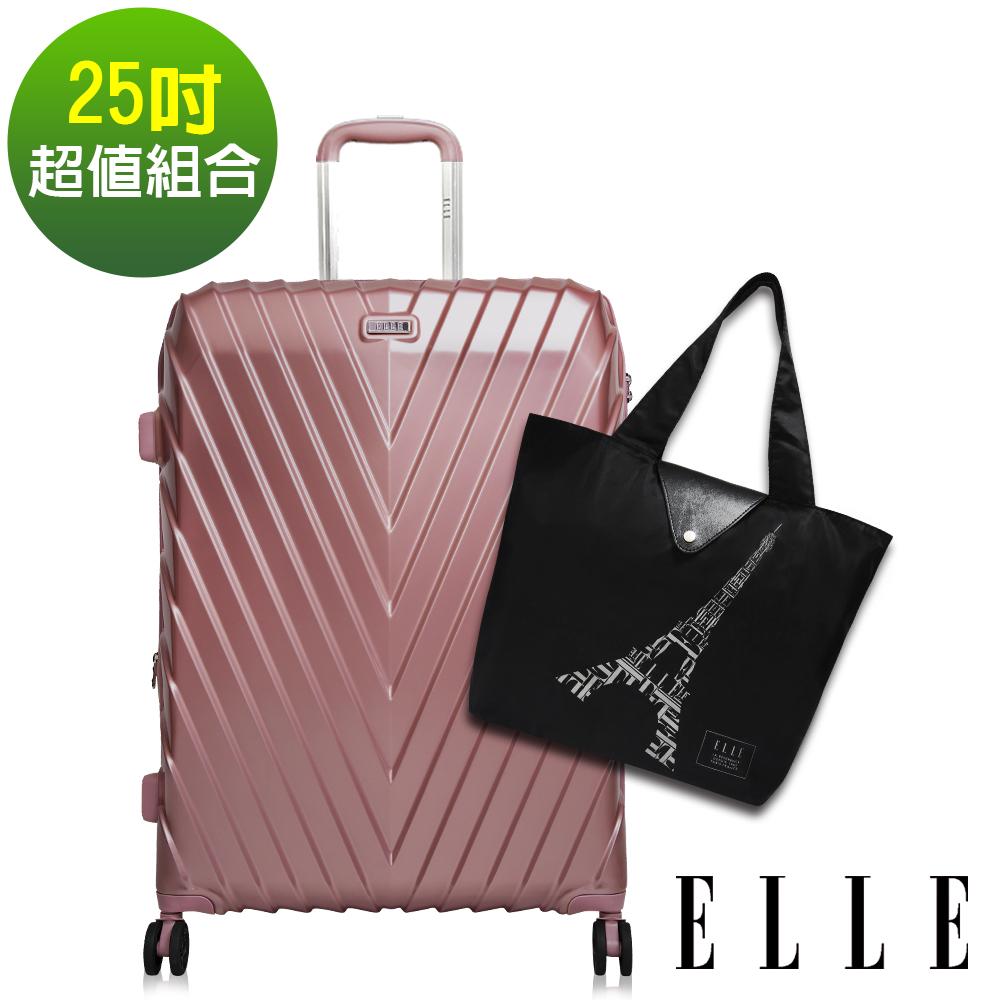 ELLE 法式V型鐵塔-25吋純PC霧面行李箱(乾燥玫瑰)+摺疊購物袋(黑色)