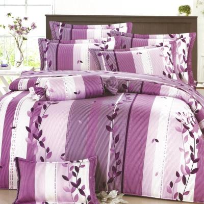 eyah宜雅 全程台灣製100%精梳純棉雙人床罩兩用被全舖棉五件組 紫羅蘭之曲