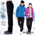 【遊遍天下】中性款顯瘦防風防潑水禦寒刷毛保暖褲/ 防風雪褲P103黑色