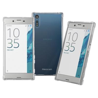 Metal-Slim Sony Xperia XZ 強化防摔抗震空壓手機殼