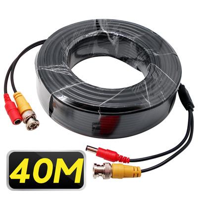 奇巧 監視器專用連接線40M(視頻+電源=兩線一組)