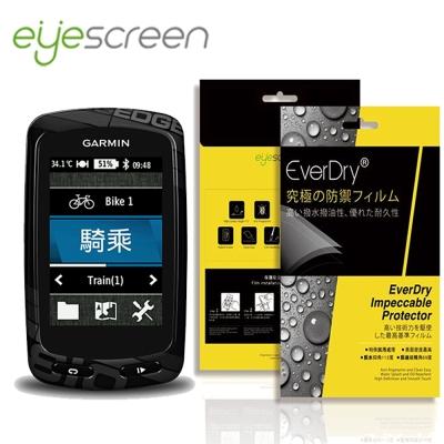 EyeScreen GARMIN Edge 810 EverDry 螢幕保護貼(無保固)