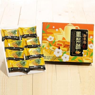 新東陽 鳳梨酥(25gx8入)