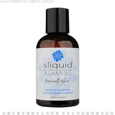 美國Sliquid-Natural 自然水基 水溶性潤滑液125ml(快速到貨)
