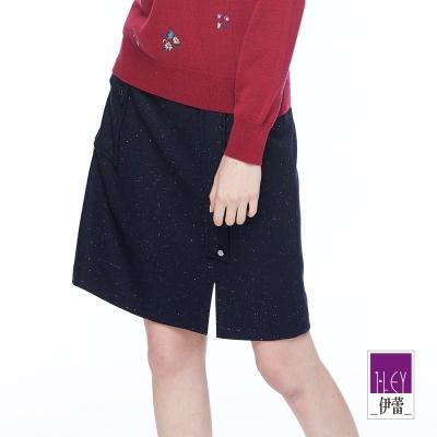ILEY伊蕾 時尚毛呢窄裙魅力價商品(藍)