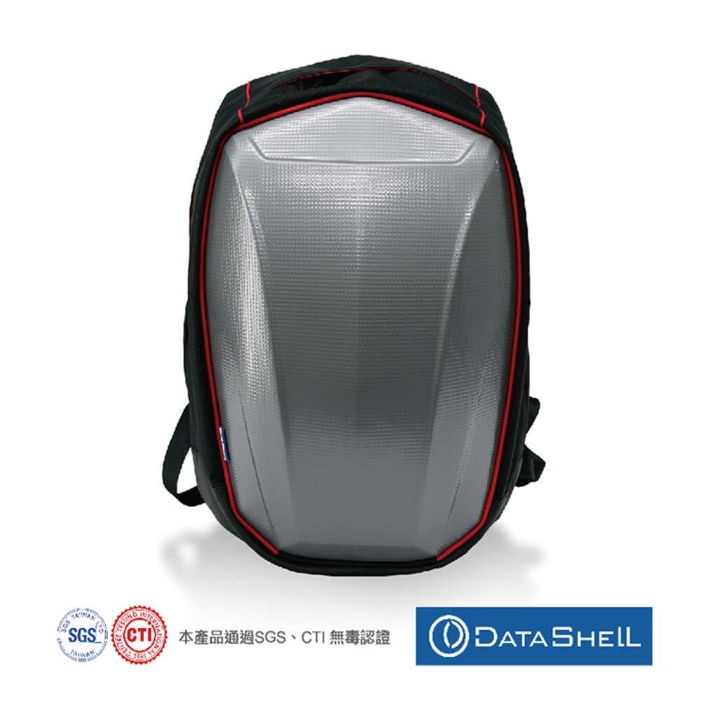 【Datashell】滑面15.6吋硬殼後背包(銀色輕量型)