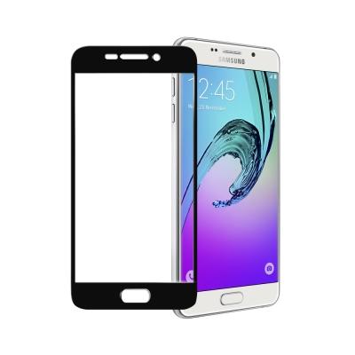 XM 三星 Galaxy A7 (2016) 強化0.33mm全螢幕防指紋玻璃貼