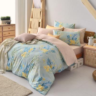 碧色精靈-純棉-加大四件式兩用被床包組