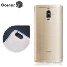Corner4 Huawei MATE 9 Pro 透明防摔手機空壓軟殼