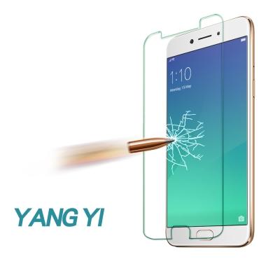 揚邑 OPPO A77 5.5吋 防爆防刮防眩弧邊 9H鋼化玻璃保護貼膜