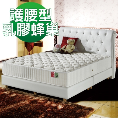 MG珍寶 飯店用護腰型 乳膠抗菌 蜂巢式獨立筒床 單人3.5尺