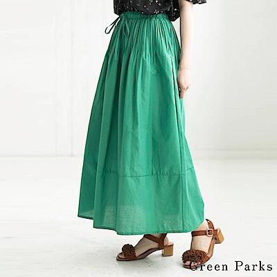 Green Parks 素面打褶綁帶長裙
