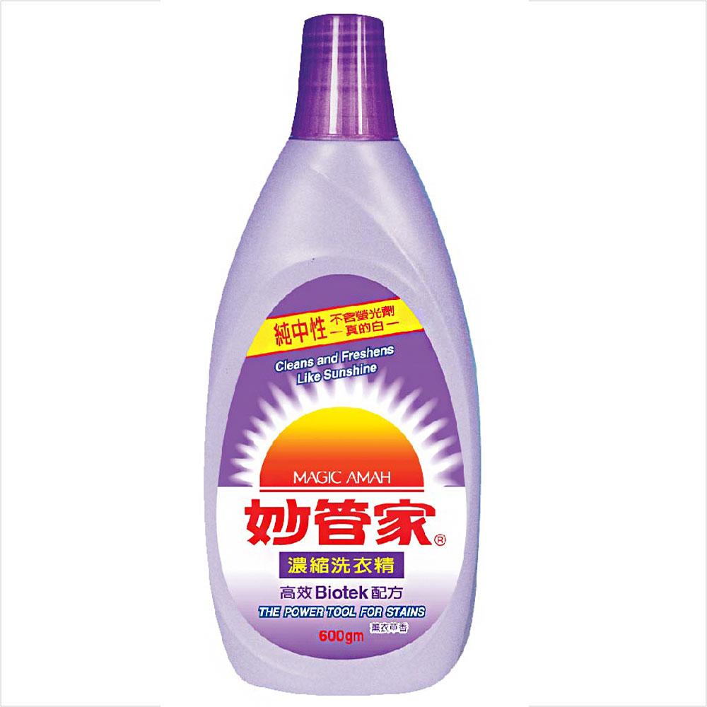 妙管家-濃縮洗衣精(薰衣草香)600g