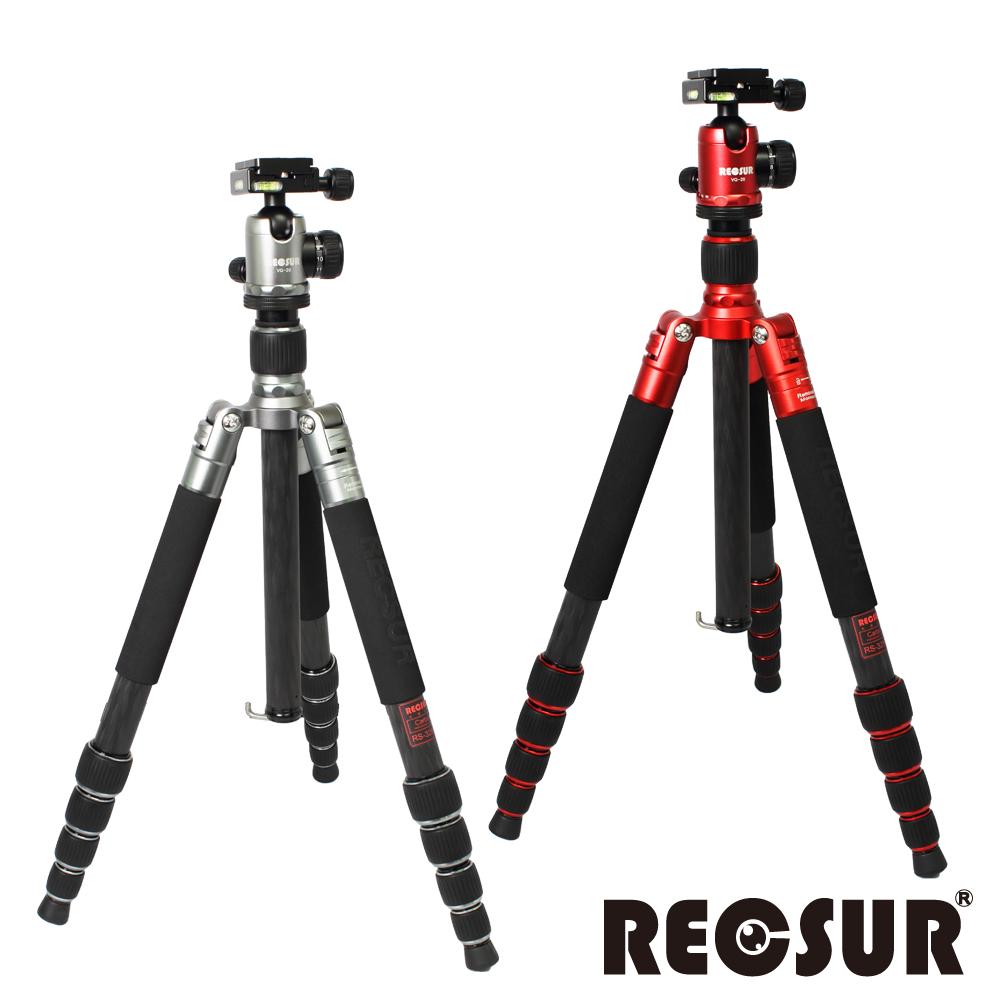 RECSUR 銳攝 RS-3255C+VQ-20 五節反折碳纖維腳架