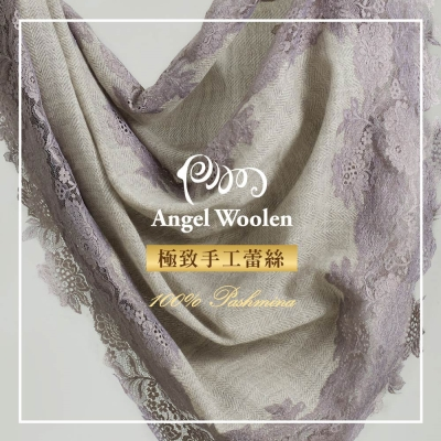 ANGEL-WOOLEN-眷戀飛舞Pashmina印度手工蕾絲披肩-圍巾-灰