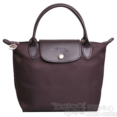 Longchamp 高質感手提小水餃包(巧克力)