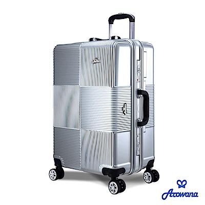 Arowana 格紋旋風25吋PC鋁框旅行箱/行李箱(雅致銀)