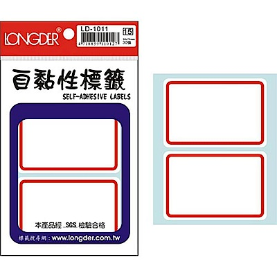 龍德 LD-1011 紅框 自黏標籤 30P  (20包/盒)