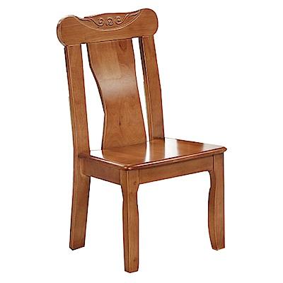 品家居 卡蜜拉橡木實木餐椅-45x41x97cm免組