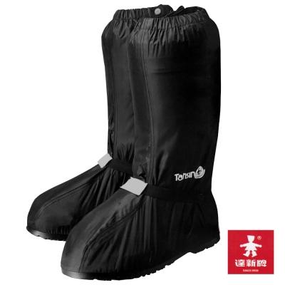 達新牌 反光厚底型防雨鞋套
