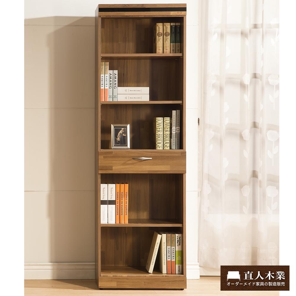 日本直人木業-BRAC層木一個1抽60CM書櫃(60x40x192cm)