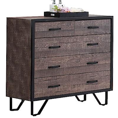 品家居 愛比拉3.3尺木紋雙色五斗櫃-100x45x100cm免組
