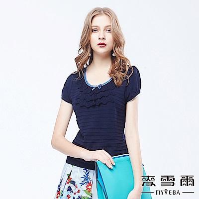 麥雪爾 蕾絲層次交疊橫紋針織杉-藍