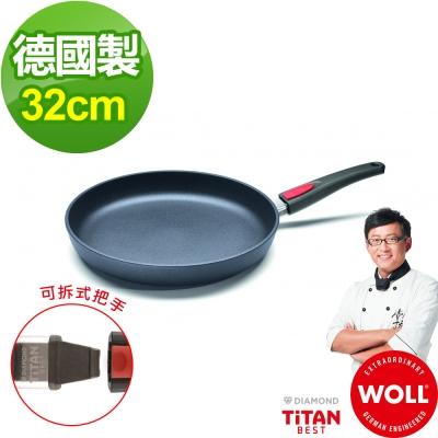德國 WOLL Titan Best鈦鑽石系列32cm平底鍋