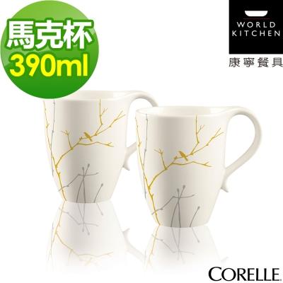 CORELLE康寧 冬日詩篇象牙杯兩入組(390)